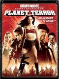 planet_terror_front_cover.jpg