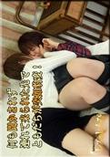 Lesshin – n338 – Ayaka & Rei