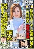 Tokyo Hot n0515 - Chihiro Aoyama